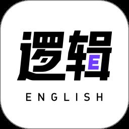 有道逻辑英语v1.0.2 安卓版