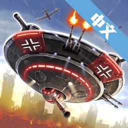 帝国神鹰飞行中队中文版