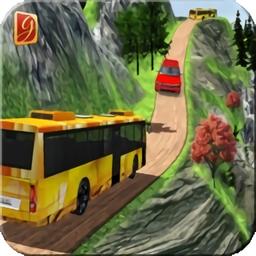 模拟山观光巴士手游