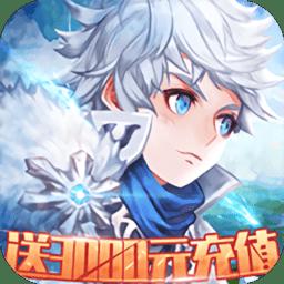 魂祭送3000元充值v1.0 安卓版