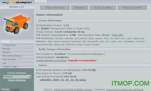 10款MySQL数据库客户端图形界面管理工具