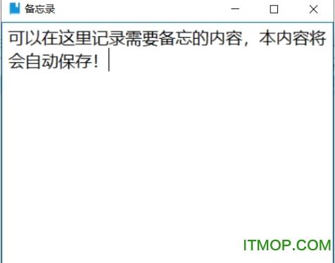 �h程桌面管理 v2020.11.8 �G色最新版 2