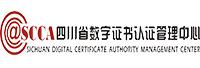 四川省数字证书认证管理中心有限公司