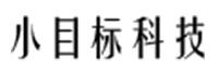桂林市小目标科技有限公司