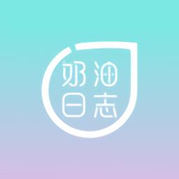 奶油日志app