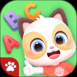 喵喵少儿英语v1.1.1 安卓版