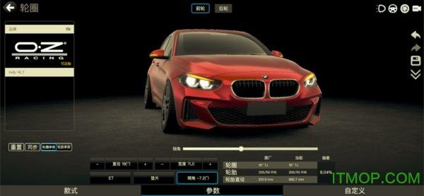 car++苹果版