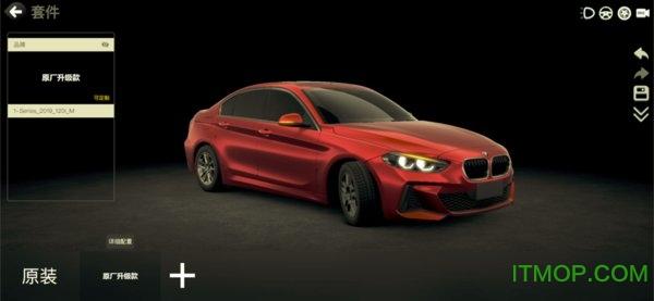 car++ios版 v3.0.1675 iPhone版 1