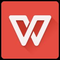 wps office��舭姹镜匕�