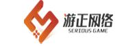 深圳游正网络科技有限公司