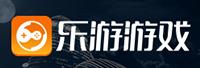 福建乐游网络科技有限公司
