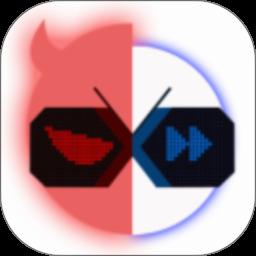 x8沙箱app