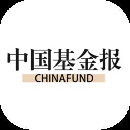 中国基金报苹果版