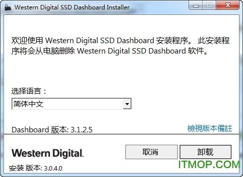 wd ssd dashboard setup.exe