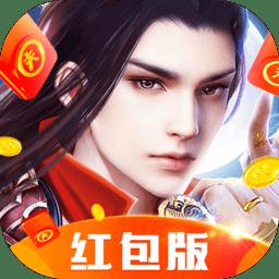 掌上江湖红包版v1.0.3 安卓版
