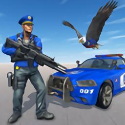 飞鹰警察模拟器官方版