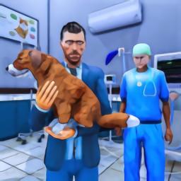 宠物手术模拟器中文版