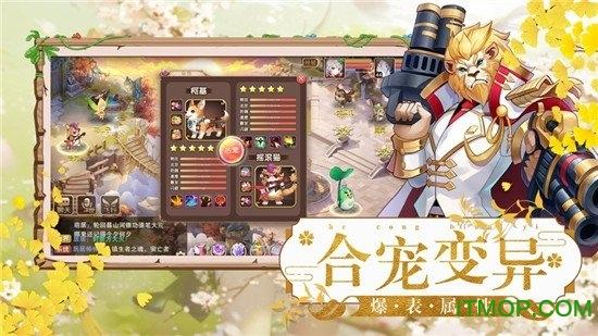 公主�Z���手游 v1.0.37 安卓版 0