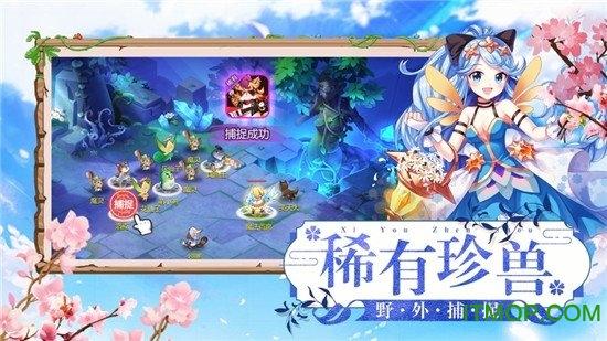 公主�Z���手游 v1.0.37 安卓版 1