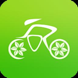 低碳出行app