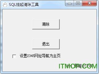 sql�炱鹎宄�工具 v1.0 �G色版 0