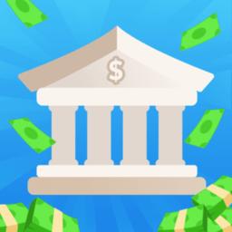 银行大亨游戏v0.1.7 安卓版