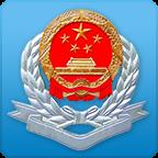 辽宁省电子税务局客户端官方版