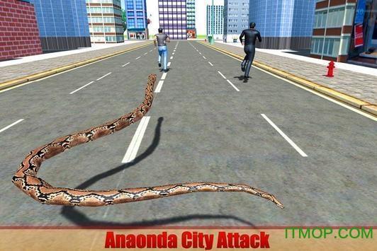 蟒蛇狂暴手机版 v2.112 安卓版 0