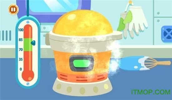美味的酸奶 v2.3 安卓版 2