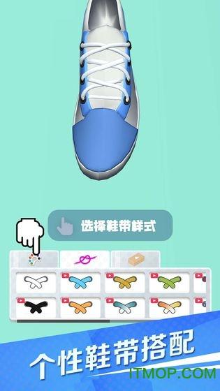 滑板鞋模拟器 v1.0.1 安卓版 0