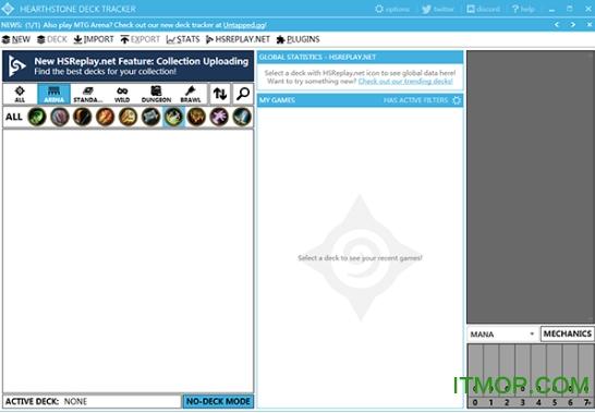 炉石传说hdt插件中文版 v1.11.9.3962 最新版 0