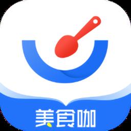 美食咖v2.0.0 安卓版
