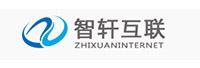 湖南智轩信息技术有限公司