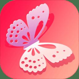 剪纸大师小游戏v1.0.5 安卓版