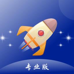 超��手�C清理加速app