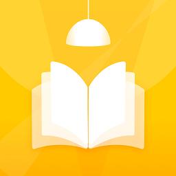 挑灯阅读v1.8.9 安卓版