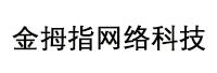 广西金拇指网络科技信息有限公司