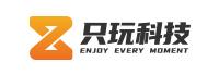 广州只玩科技有限公司