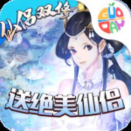 梦幻斩仙华为版本v1.0.0 安卓版