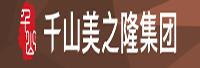 深圳千山美之隆科技有限公司