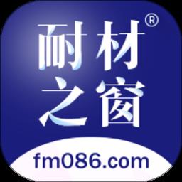 耐材之窗手机版v2.5.5 注册即送388可提现版