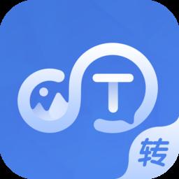 文字�D�Q大��app