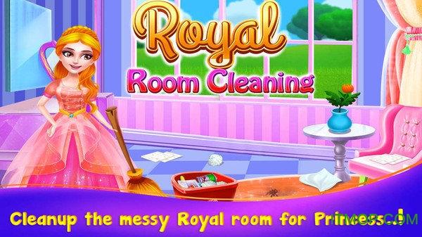 公主房间清洁游戏