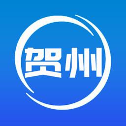 贺州生活网