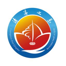 青岛清廉之岛公众号app