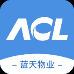蓝天物业v1.0.29 安卓版
