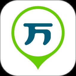 万题库app苹果版v4.5.0.0 iPhone版