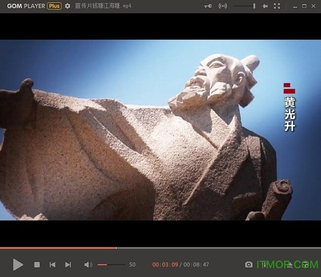 GOM Player Plus Portable v2.3.54.5318 中文绿色版 0