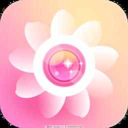美颜美人相机v5.5.9 安卓版
