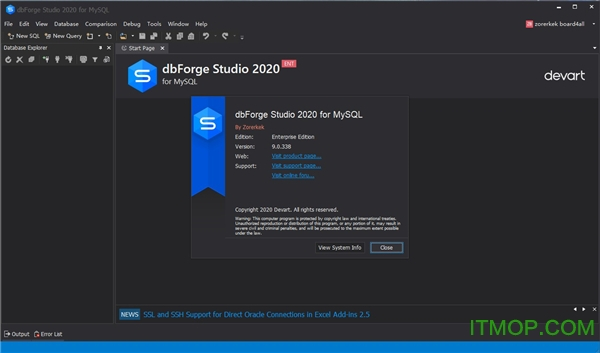 dbforge studio 2020 for mysql v9.0.338 免费版 0